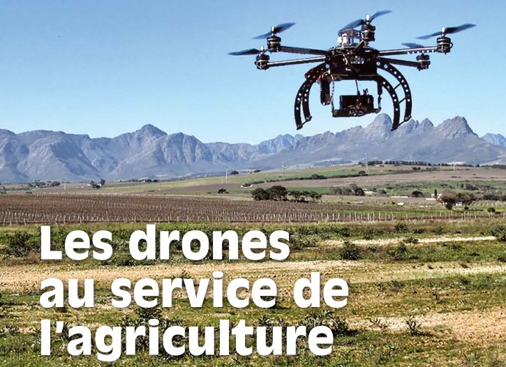 drone_agriculture